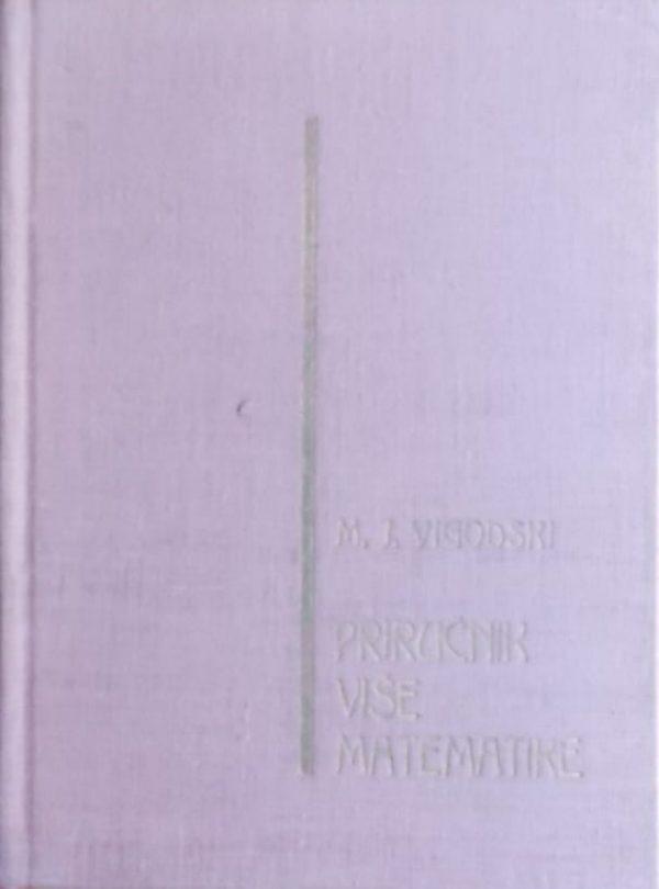 Vigodski: Priručnik više matematike