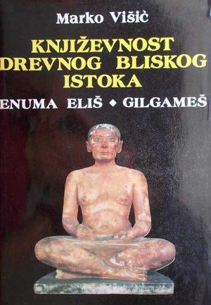 Višić-Književnost drevnog Bliskog istoka
