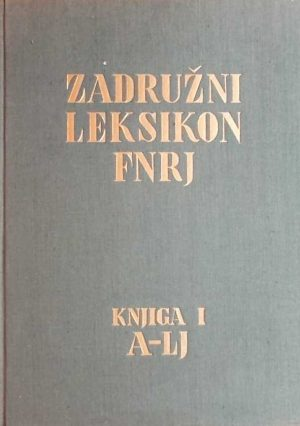 Zadružni leksikon FNRJ