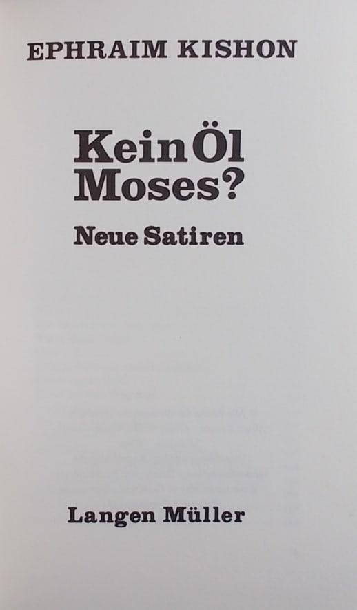 Kishon-Kein Ol Moses