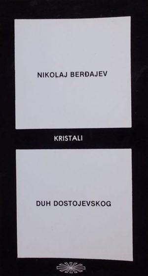 Berđajev-Duh Dostojevskog