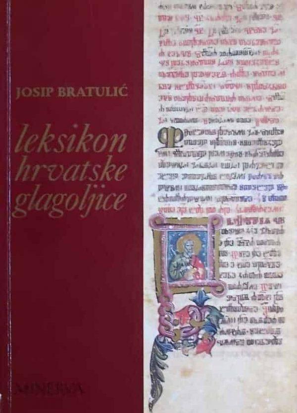 Bratulić-Leksikon hrvatske glagoljice