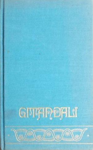 Tagor-Gitanđali