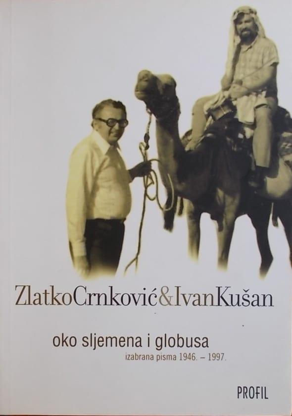 Crnković i Kušan-Oko Sljemena i globusa