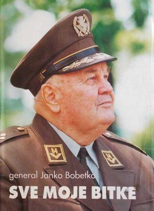 Bobetko-Sve moje bitke