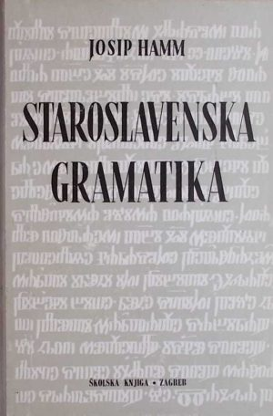 Hamm-Staroslavenska gramatika