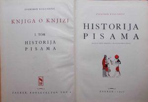 Knjiga o knjizi (1)