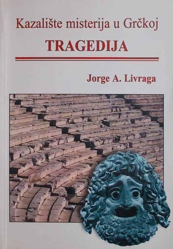 Livraga-Kazalište misterija u grčkoj