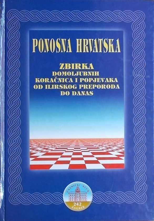 Ponosna Hrvatska