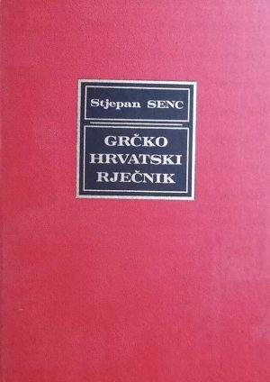 Senc-Grčko hrvatski rječnik