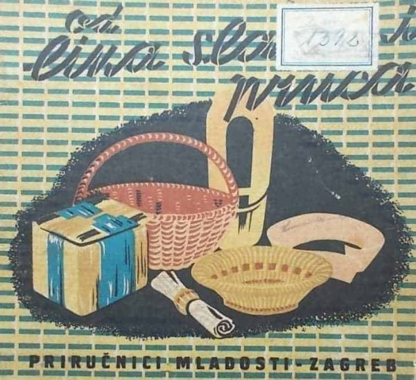 Urošević-Od lika, slame i pruća