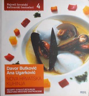 Butković-Nova hrvatska kuhinja