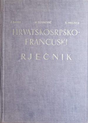 Dayre-Hrvatskosrpsko-francuski rječnik