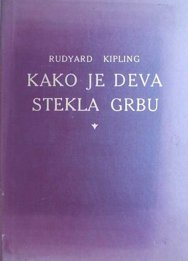 Kipling-Kako je deva stekla grbu
