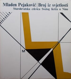Pejaković-Broj iz svjetlosti