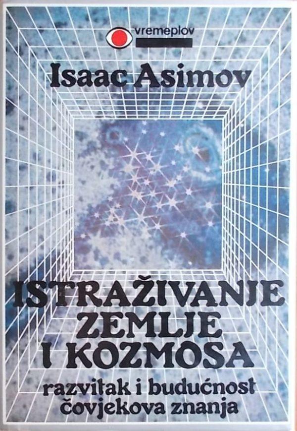 Asimov-Istraživanje Zemlje i kozmosa