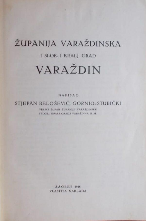 Županija varaždinska i slob. i kralj. grad Varaždin