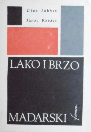 Juhasz-Lako i brzo mađarski