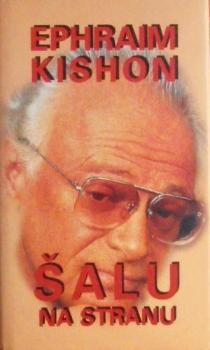 Kishon-Šalu na stranu