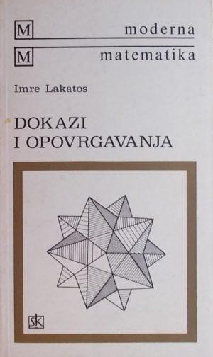 Lakatos-Dokazi i opovrgavanja