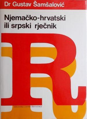 Šamšalović-Njemačko-hrvatski rječnik