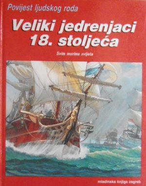Veliki jedrenjaci 18. stoljeća
