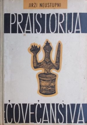 Neustupni-Praistorija čovečanstva