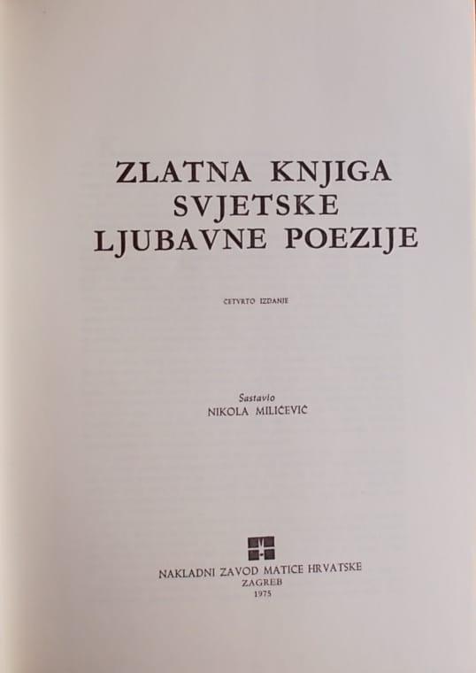 Zlatna knjiga svjetske ljubavne poezije