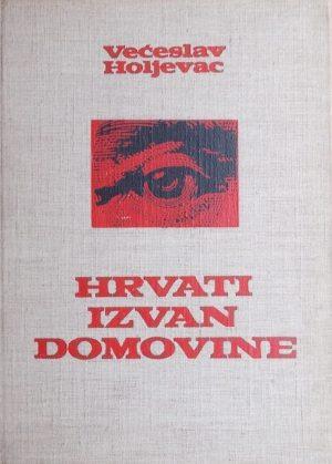 Holjevac: Hrvati izvan domovine