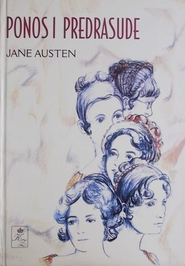 Austen: Ponos i predrasude