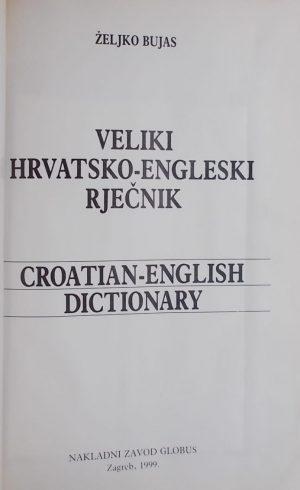 Bujas: Veliki hrvatsko-engleski rječnik