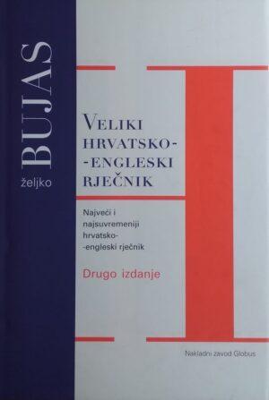 Bujas-Veliki hrvatsko engleski rječnik