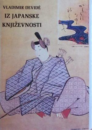 Devide-Iz japanske književnosti