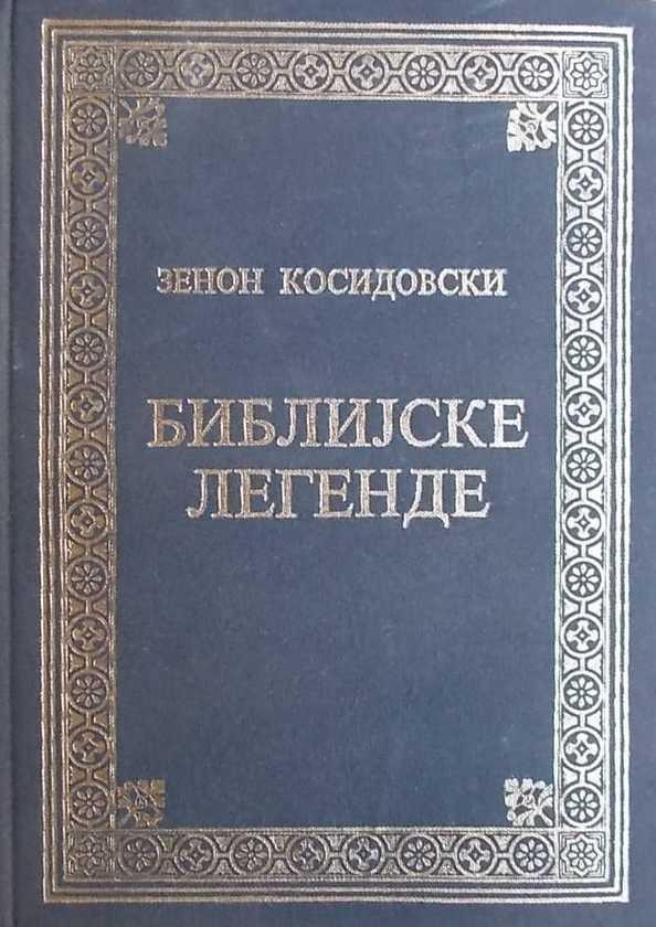 Kosidovski: Biblijske legende
