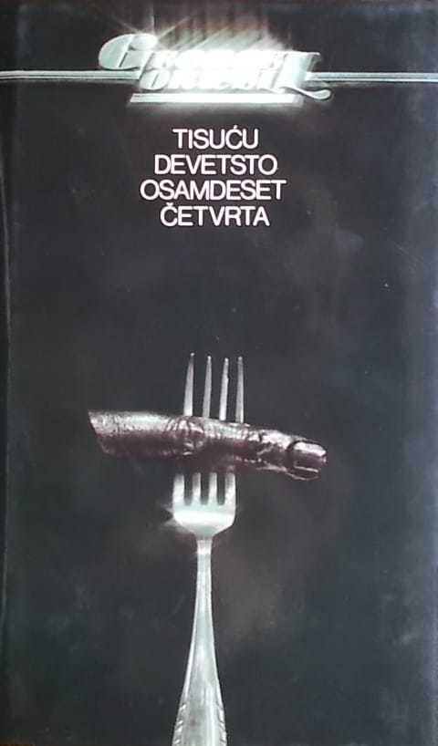 Odabrana djela Georgea Orwella