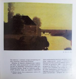 Zidić: Miljenko Stančić (1)