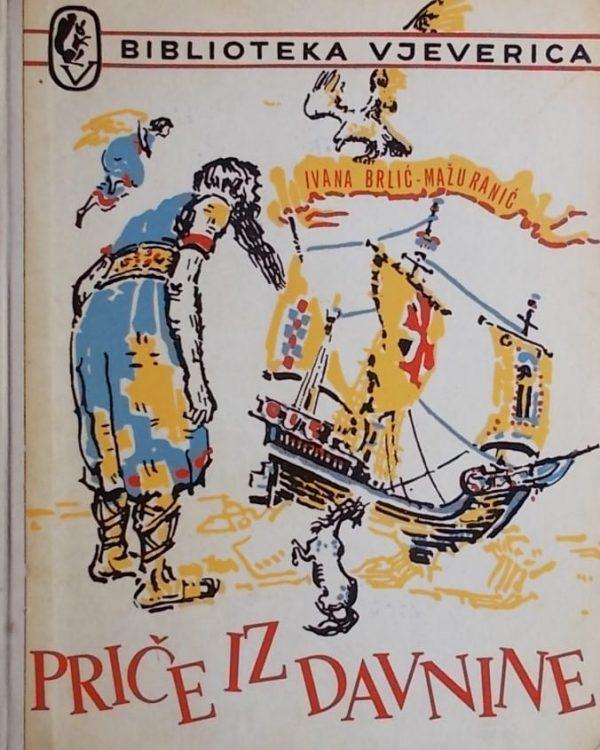 Brlić-Mažuranić-Priče iz davnine
