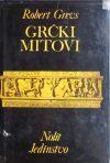 Grevs: Grčki mitovi