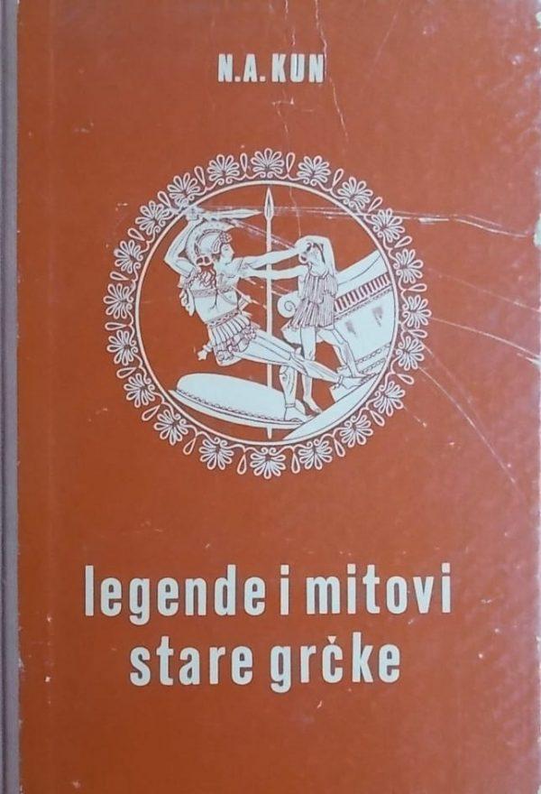 Kun-Legende i mitovi stare Grčke