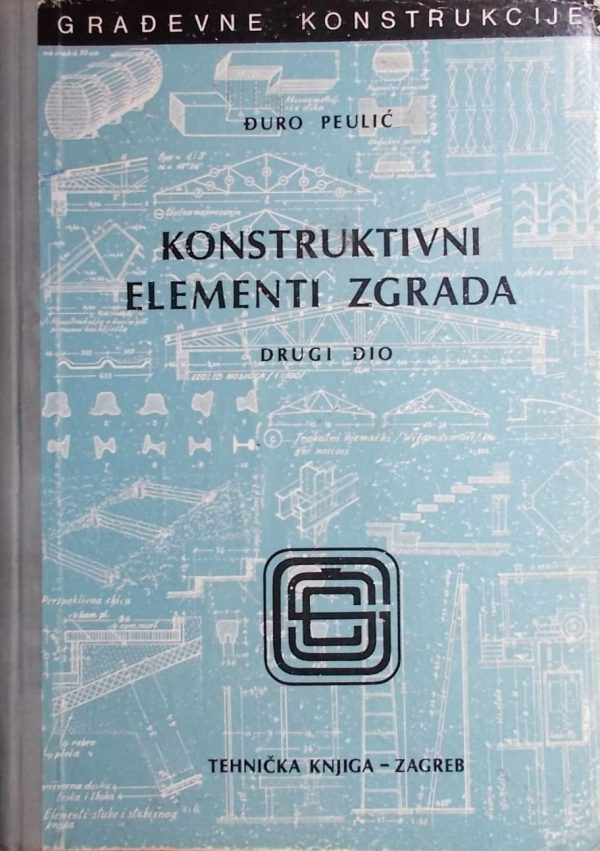 Peulić: Konstruktivni elementi zgrada 2