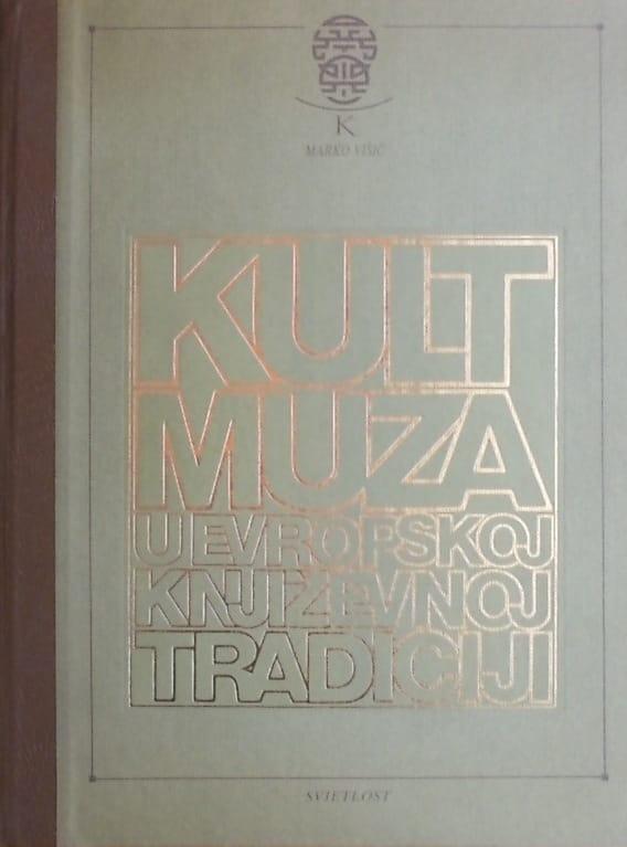 Višić: Kult muza u evropskoj književnoj tradiciji