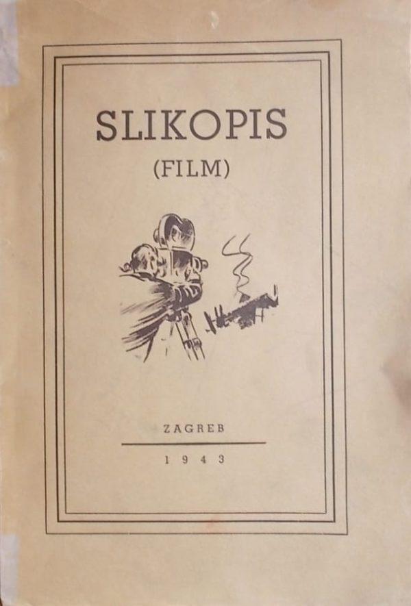 Cerovac: Slikopis (film)