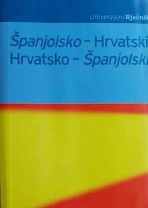 Španjolsko-hrvatski, hrvatsko-španjolski univerzalni rječnik
