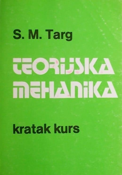 Targ-Teorijska mehanika