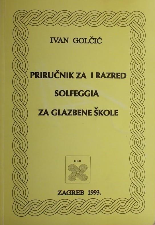 Golčić: Priručnik za 1 razred solfeggia za glazbene škole
