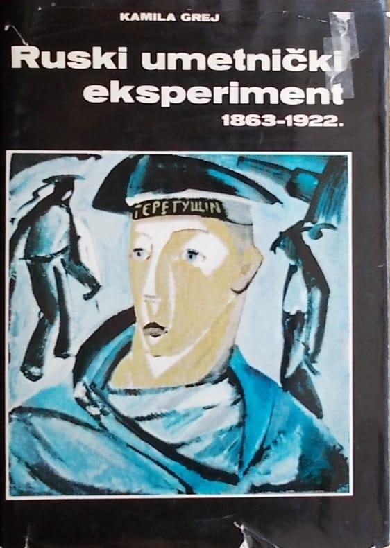 Grej: Ruski umetnički eksperiment 1863-1922.