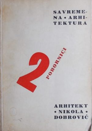 Savremena arhitektura 2