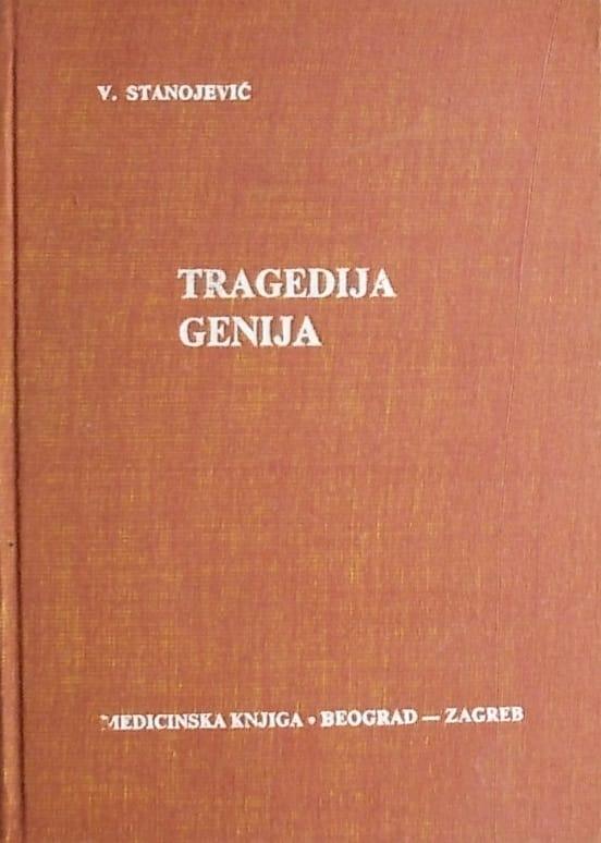 Stanojević-Tragedija genija