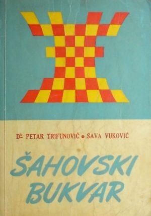Trifunović, Vuković: Šahovski bukvar