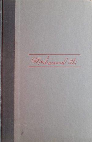 Muhamed Ali: Ja, najveći: autobiografija (1)